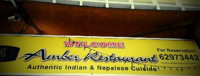 Amber Restaurant (Authentic Nepalese & Indian Cuisine) is one of Foodie list.