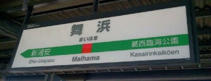 Maihama Station is one of 2009.03 Kanagawa Tiba Tokyo.