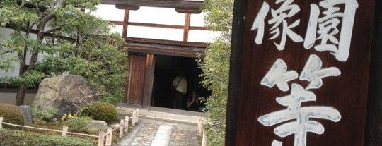 万年山 等持院 is one of 中世・近世の史跡.