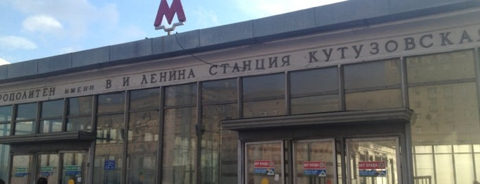 metro Kutuzovskaya is one of Complete list of Moscow subway stations.