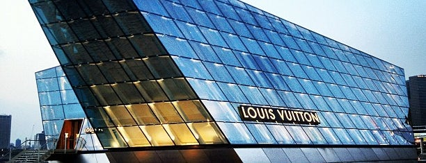 Louis Vuitton Island Maison is one of To-Do in Singapore.