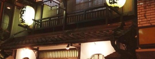Kanda Matsuya is one of Japan.