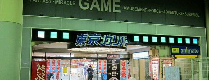 Tokyo Gulliver is one of beatmania IIDX 設置店舗.