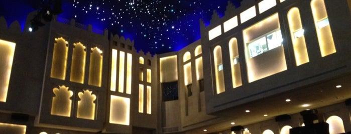 Katara Drama Theater is one of My Doha..