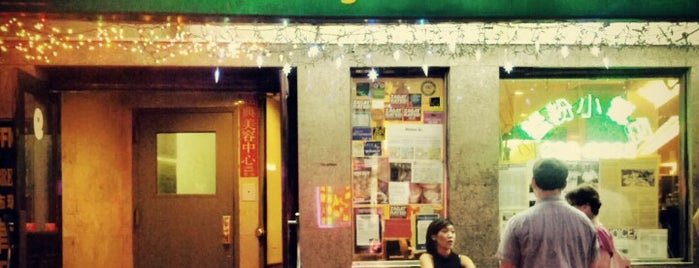 Joe's Shanghai 鹿嗚春 is one of Restaurants.