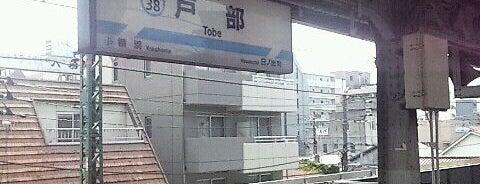 Tobe Station (KK38) is one of 京急本線(Keikyū Main Line).