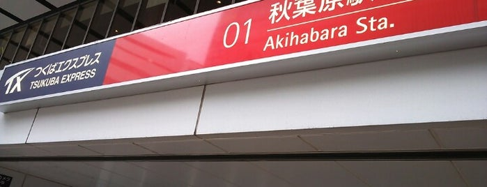 TX Akihabara Station is one of 秋葉原エリア.