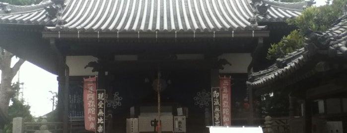 須賀山 正智院 圓明寺 (第53番札所) is one of 四国八十八ヶ所霊場 88 temples in Shikoku.