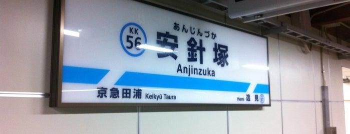 Anjinzuka Station (KK56) is one of 京急本線(Keikyū Main Line).
