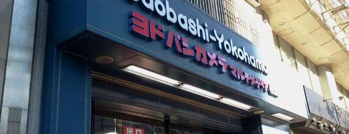 ヨドバシカメラ マルチメディア横浜 is one of Yokohama.