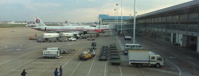 Kunming Wujiaba International Airport (KMG) is one of World AirPort.