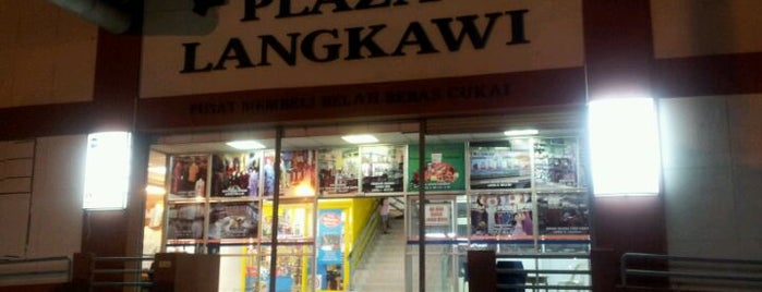 Plaza Langkawi is one of ท่องเที่ยวที่ Langkawi, Kedah.