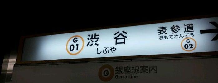 Ginza Line Shibuya Station (G01) is one of 東京.