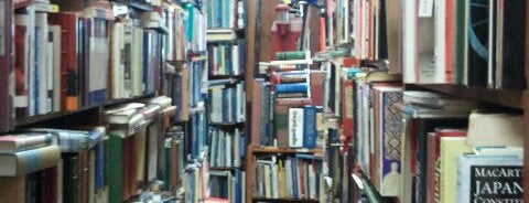 D.G. Wills Bookstore is one of The 15 Best Bookstores in San Diego.