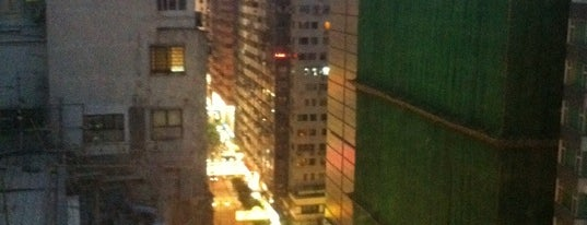 The Kowloon Hotel is one of Best of World Edition part 3.