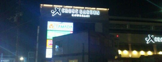 Cross Garden Kawasaki is one of 横浜・川崎のモール、百貨店.