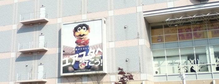Izumi-chuo Station (N01) is one of My Sendai.
