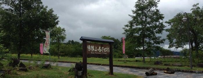 遠野ふるさと村 is one of Jpn_Museums2.