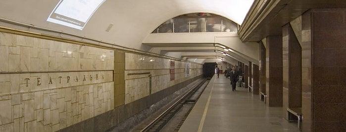 Станция «Театральная» is one of EURO 2012 KIEV WiFi Spots.