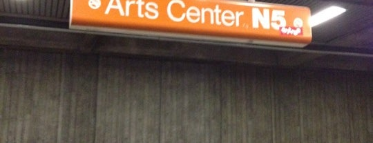 MARTA - Arts Center Station is one of Places I Visit : Atlanta.