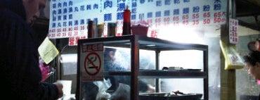 宵夜麵 is one of 住新店 Xindian Living.