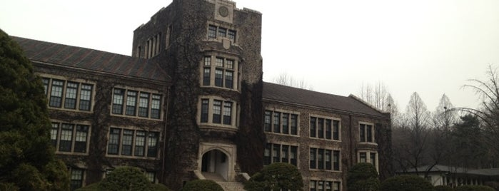Yonsei University 스팀슨관 is one of Korean Early Modern Architectural Heritage.