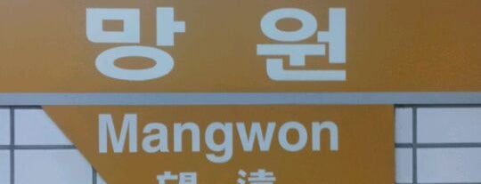 Mangwon Stn. is one of Subway Stations in Seoul(line5~9).