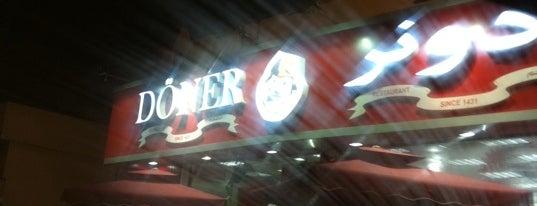 Doner مطعم دونر is one of 20 favorite restaurants.