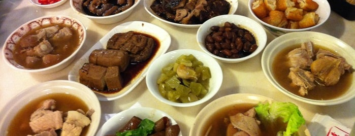 Ng Ah Sio Bak Kut Teh is one of Discover: Central Park, NYC.