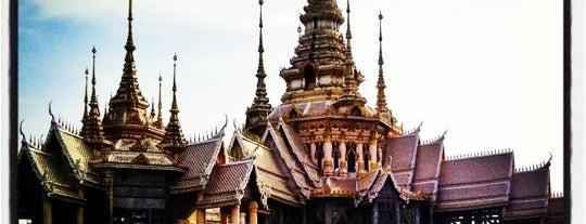 Wat Non Kum is one of All-time favorites in Thailand.