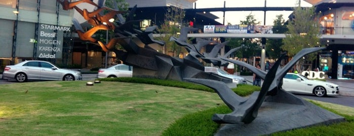Crystal Design Center (CDC) is one of All-time favorites in Thailand (#2).