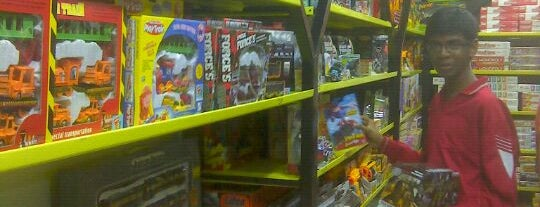 Mera Toy Shop is one of Shopping.