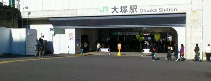 Otsuka Station is one of Tokyo JR Yamanote Line.