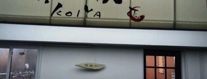 つけ麺 来い家 is one of お食事処.