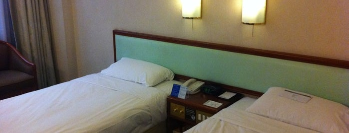 Metropark Hotel Kowloon 九龍維景酒店 is one of Best of World Edition part 3.