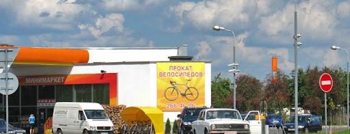Велопрокат на АЗС А-100 is one of Minsk-on-bike.