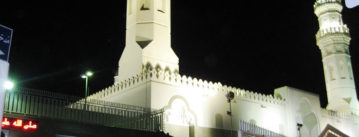 Quba Mosque is one of Best places in Al Madinah, Saudi Arabia.