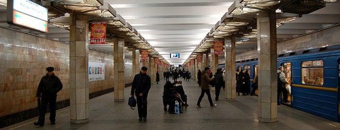 Станція «Оболонь» is one of Київський метрополітен.