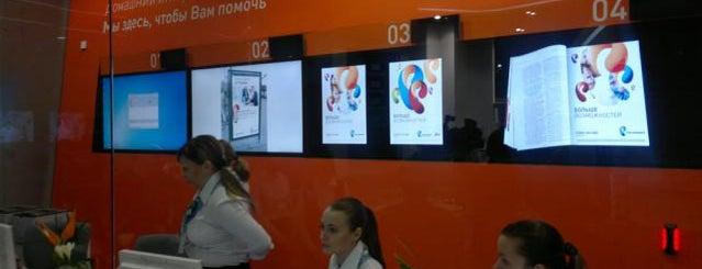 Ростелеком, флагманский магазин is one of ___.