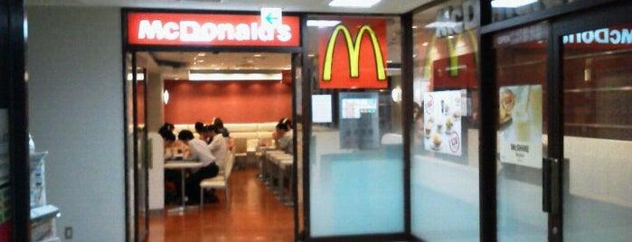 McDonald's is one of Top picks for Restaurants.