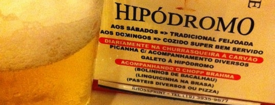 Bar e Restaurante Hipódromo is one of Sabor Carioca.
