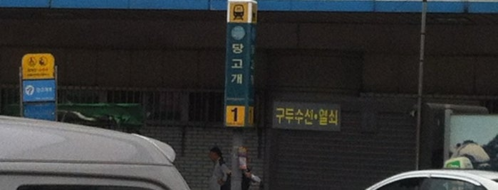 Danggogae Stn. is one of Subway Stations in Seoul(line1~4 & DX).