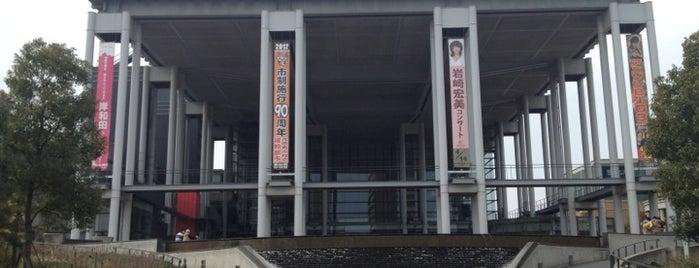 浪切ホール is one of ライブ、イベント会場.