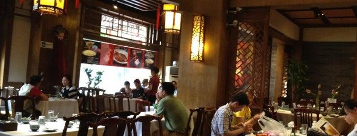 Siji Minfu Roast Duck is one of Beijing.
