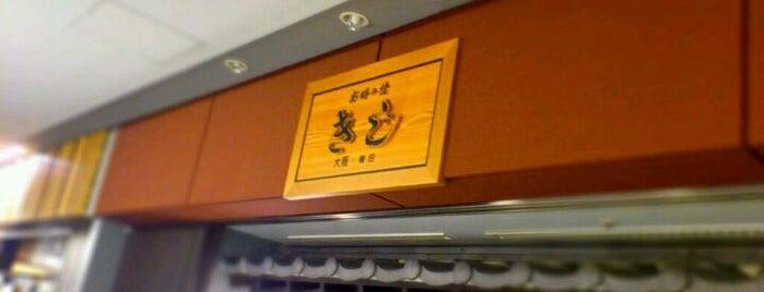Okonomiyaki Kiji is one of lieu a Tokyo 2.