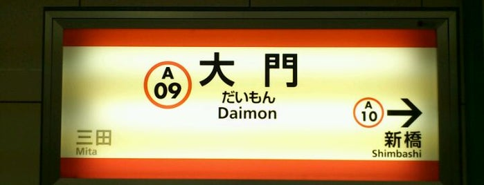 Asakusa Line Daimon Station (A09) is one of 都営浅草線(Toei Asakusa Line).
