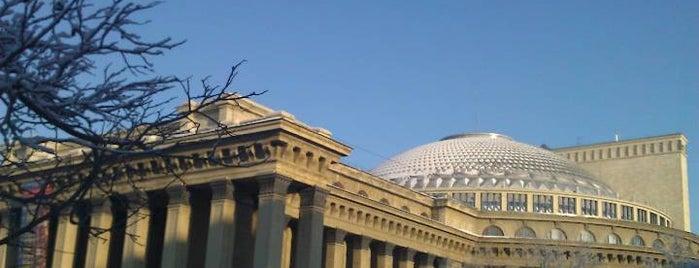 Новосибирский государственный академический театр оперы и балета is one of Novosibirsk.