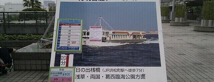 有明客船ターミナル is one of lieu a Tokyo 2.