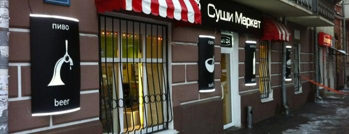 Sushi24 is one of Sushi. Kyiv. Японская кухня.