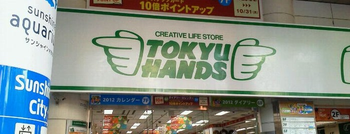 Tokyu Hands is one of Japan must-dos!.